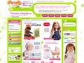 screenshot http://univers-poupees.com La boutique des poupées