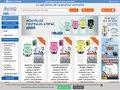 screenshot http://www.atepac.com/ Boutique en ligne d'aspiration centralisée