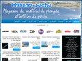 screenshot http://www.hassan-peche.com Pêche