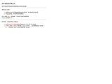 Creation Site Internet Pour Le Batiment