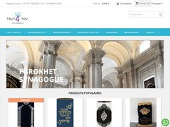 Talit 4 You - Leader de la vente de produits Judaïca à travers le monde !
