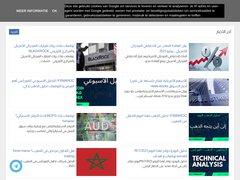 Détails : Forex Maroc | 1er Portail Formation forex au Maroc