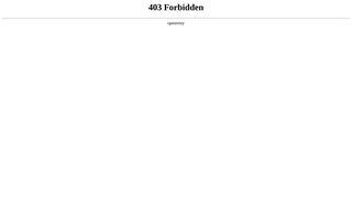 Fundago - City Merchandising