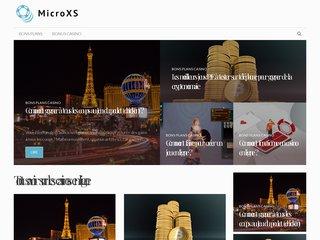screenshot http://www.micro-xs.com Depannage mac, assistance reparation panne mac
