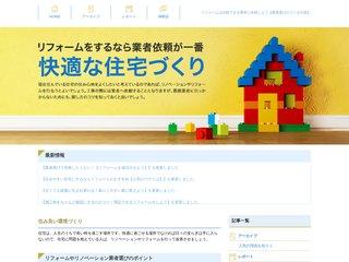screenshot http://www.reseau-mlm.com Boostez vos revenus sur internet