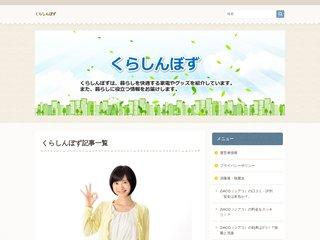 screenshot http://www.skyone-travel.com Sky one travel