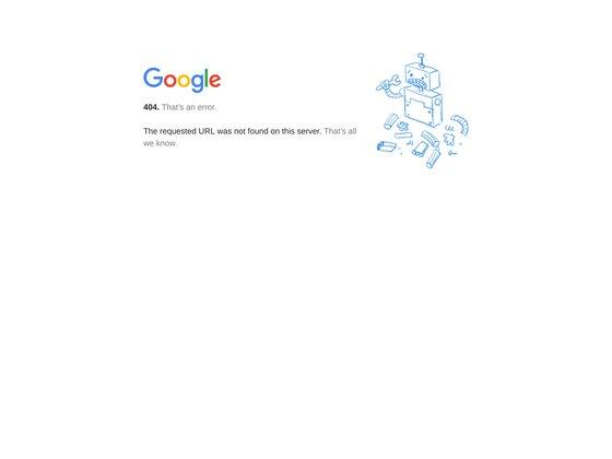 Consulter l'article sur Frandroid.com