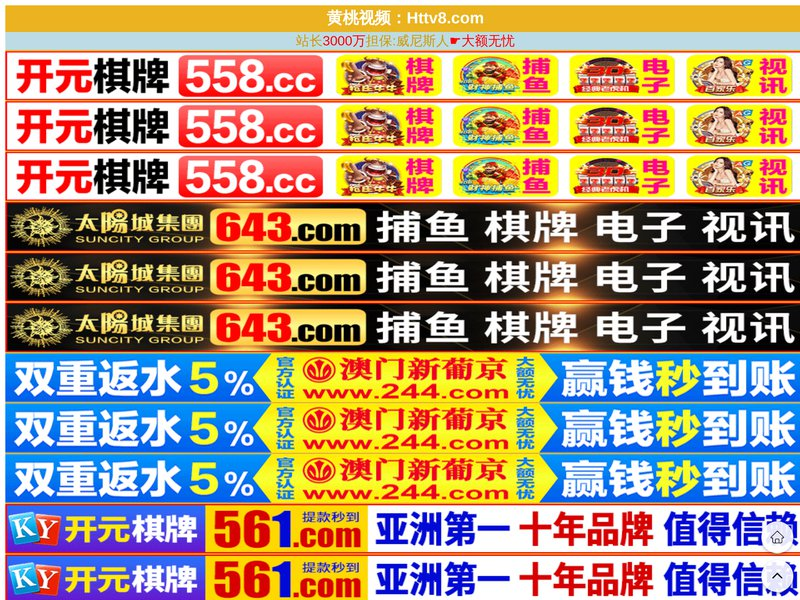 Faire Referencer Son Site