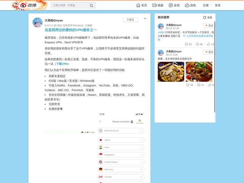 Jardinerie, producteur, pépinière en Isère (38) à la Terrasse