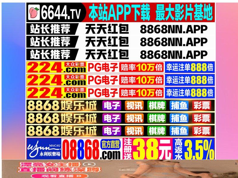 Traiteur en Provence